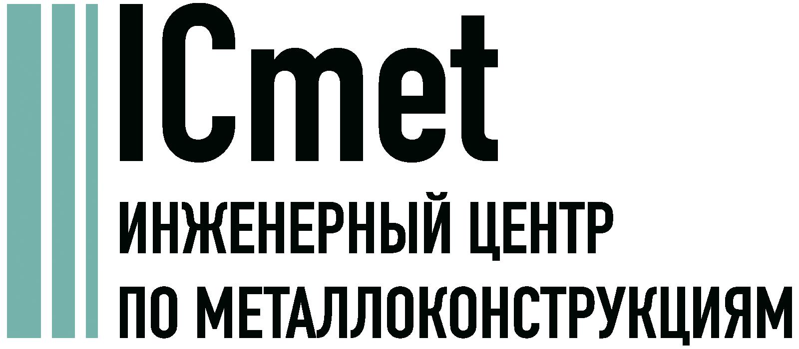 Проектирование металлоконструкций в Ярославле
